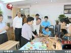 tim china blog 4