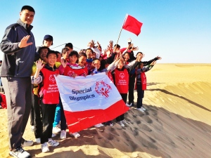 "Yao Ming and 20 Special Olympics athletes featured on ""One Heart Racing"", a popular Chinese reality TV show."